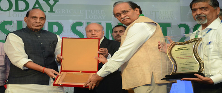 Agricultural Leadership Award 2015